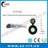 GYXTC8S Figure 8 Self-support Central Tube Optical Fiber Cable