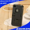 Silicone material color change back cover for iphone 4 rechargeble battery cover for iphone any color custermized