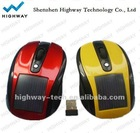 2012 wireless solar mouse , wireless optical solar mouse