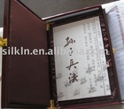 "silk painting of ""The art of war"" (Chinese-English bilingual)"