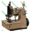 Keestar 80700C2 Bag Sewing Machine