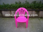 2012 hot sale outdoor plastic chair HX-013