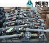 SINOTRUK HOWO HEAVY TRUCK SPARE PARTS----Steering drag link AZ9725478050