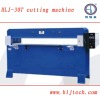 HLJ-30T Four column Hydraulic cutting machine