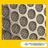 square sintered wire mesh