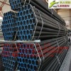 42CrMo4 steel pipe
