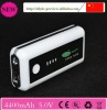 HOT! 5V 4400mAh portable mobile phone power bank