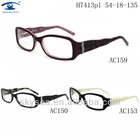 High Quality Acetate Optical Frame(H7413pl)