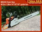 MS 230 1.8KW 40.2CC chainsaw