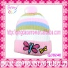 Fashion cute girl's knitted winter hat with embroidery