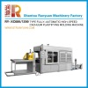 2012 Shantou Runyuan High-Speed Vacuum Plastifying Thermoforming Forming Machine
