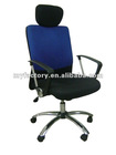 New Design Swivel Mesh Chair Computer Desk Chair with Head Pad