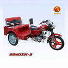 tricycle, three wheel motorcycle SD110ZK-3