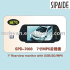 """7""""rearview monitor with USB/SD/MP5"""