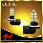 Car LED 880 25SMD Auto Bulb Auto Headlamp Bulbs