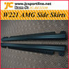 W221 S65 AMG Bodykits Side Skirts For Mercedes-Benz