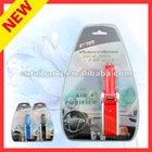 Promotional mini car air purifier with USB charger
