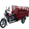 three wheels bicycle for cargo