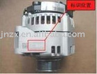 truck parts howo 1500W 65A truck Generator VG1560090011