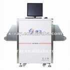 hot sale x ray security inspection system