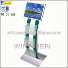 22 Inch floor stand plug play LCD advertising display