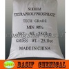 Sodium Tyipolyphosphate STPP detergent in chemical