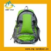 2012 Outdoor -Hiking Backpack