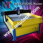 CNC Router(MT1212)