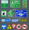 aluminum traffic signs