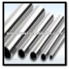 SS 304 seamless stainess steel pipe