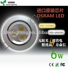 6W led ceiling lamp