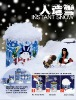 hot selling for christmas' day instant snow & magic snow