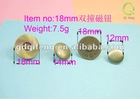 leather tag fashion QF low price 18-4mm brass magnetic button with double rivet