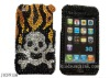 Customize your own cell phone case
