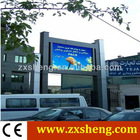 alibaba express of p16 outdoor full color led display boards