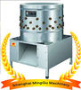 Chicken feather removing machine(CE/ISO9001/Manufacturer)