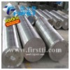 supply Gr7 titanium ingot