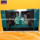 200KW Cummins generator sets