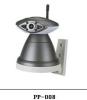 Mini IP network camera IP-04B