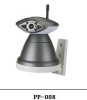 Mini IP network camera IP-04B