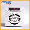 Kedimei usb portable mini speaker (S6K4)