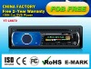 car dvd player with USB SD Bluetooth YT-C6870