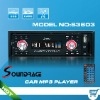 2011 New Model & provide High Quality 1 DIN Car Mp3 Player