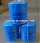 Oil Filter for Nissan Sunny B13 OEM:15208-H8903