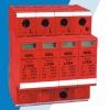 LYD4 220V or 380V surge arrester protection