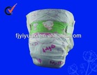 soft and breathable disposable Super-absorbent baby diapers