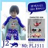 Korean children clothes J2