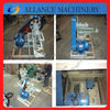 79 Dog/Pet/Rabbit Feed Pellet Machine