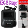 In time delivery 2-way radio charger (KSC-15)