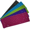 hot selling silicone keyboard protector for sony
